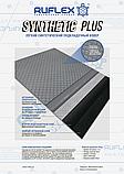 Підкладковий килим RUFLEX Synthetic Plus, 50 m2, фото 6