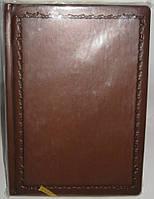 """Щоденник недатований А5 """"Бібльос"""" В-122. 1 (золотий торець, обкладинка тиснення, внутрішній блок - фоновий )"""