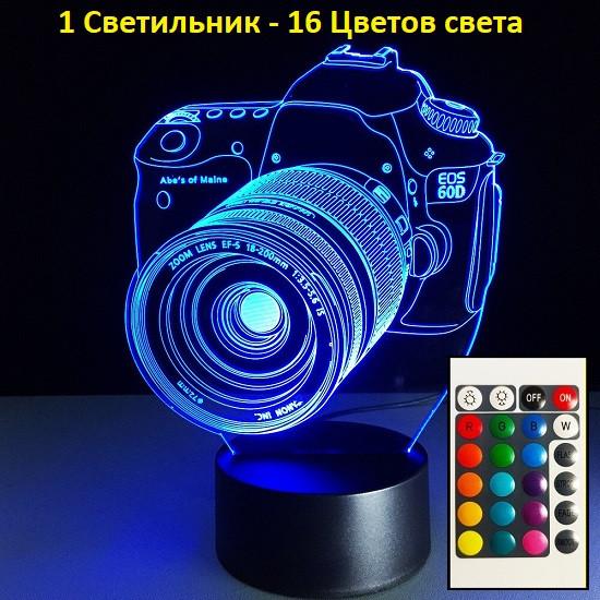 """Для коханої, 3D Світильник """"Фотоапарат"""", Оригінальний подарунок чоловікові"""