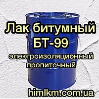 Лак битумный БТ-99 электроизоляционный пропиточный, 40кг