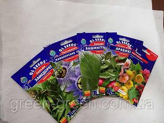 Набір насіння кімнатних рослин (набір з 5 шт)
