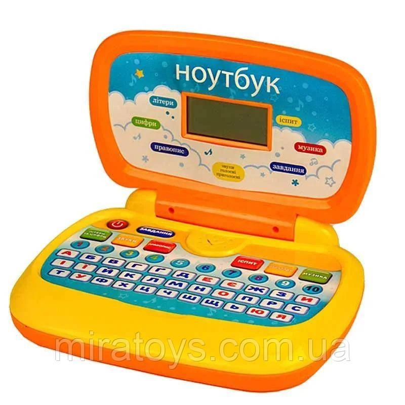 Детский компьютер-ноутбук PL-719-50 на украинском языке, песни, ноты, буквы, 6 функций