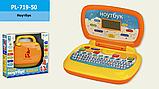 Детский компьютер-ноутбук PL-719-50 на украинском языке, песни, ноты, буквы, 6 функций, фото 4