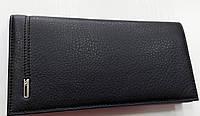 Мужское кожаное портмоне 11-04 black Кожаное портмоне БАЛИСА купить оптом Одесса 7 км, фото 1