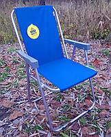 Кресло раскладное для кемпинга, фото 1