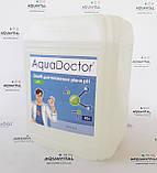 AquaDoctor pH Minus HL (соляная 14%)   pH минус жидкий (канистра 20 л), фото 5