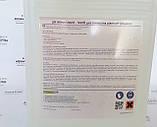 AquaDoctor pH Minus HL (соляная 14%)   pH минус жидкий (канистра 20 л), фото 8