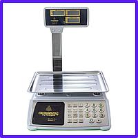 Весы торговые Crownberg - CB-5008. Весы торговые настольнные электронные. Весы для рынка. Ваги електронні