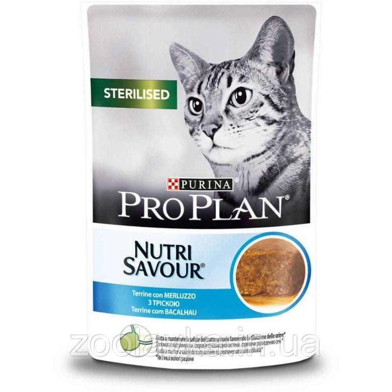Purina Pro Plan Nutrisavour Junior Консерви для кошенят шматочки індички в підливі