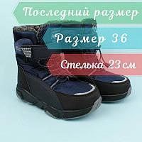 Термообувь зимние ботинки на мальчика тм Том.м размер 36