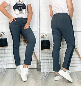 Жіночі штани.  Модель 2021