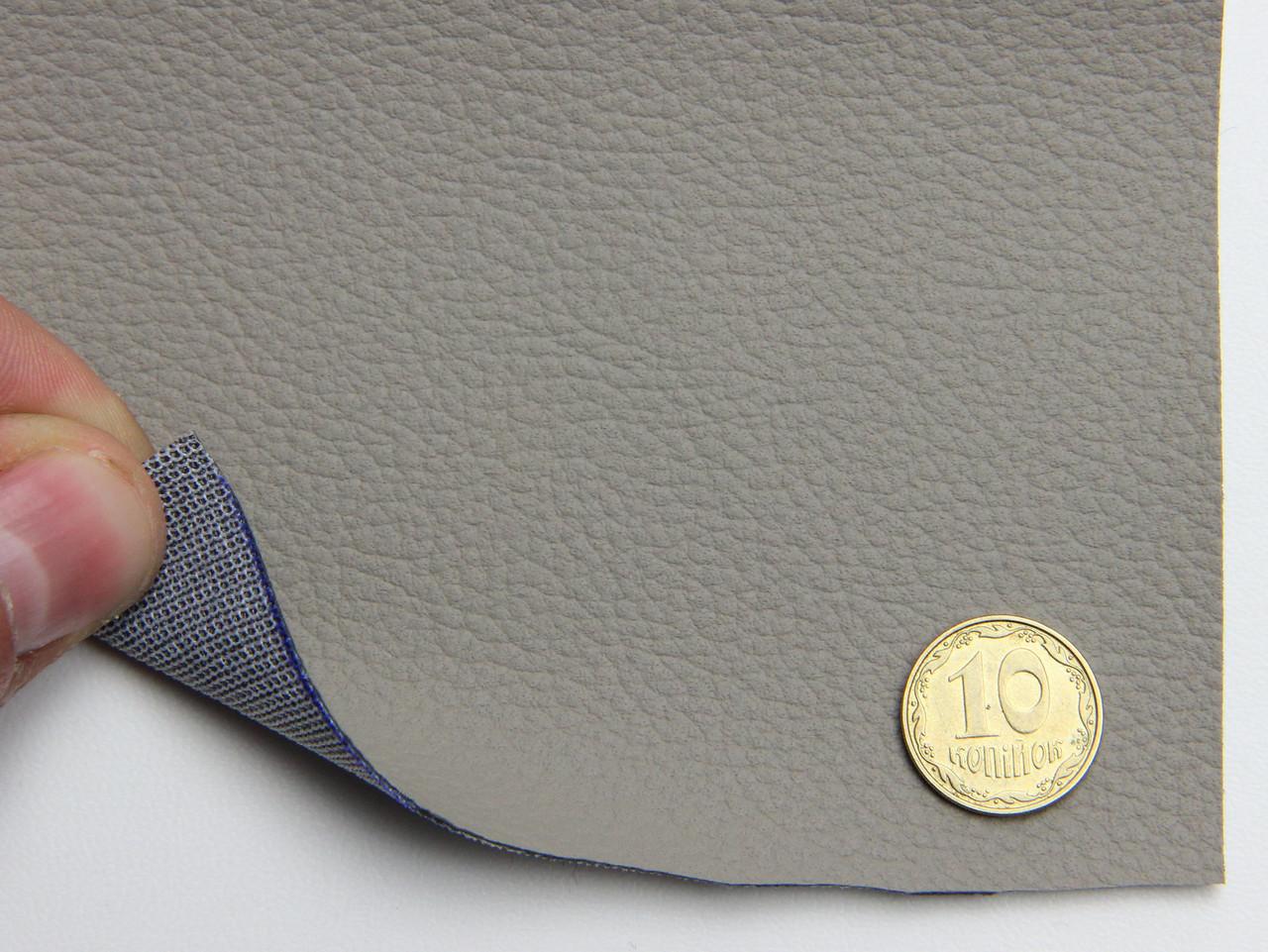 Авто кожзам светло-серый (теплый оттенок 09-254), на тканевой основе 1мм, ширина 1,55м