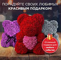 Мишка из роз 25 см красный в коробке, лучший подарок на День рождения, 8 марта, День влюбленных