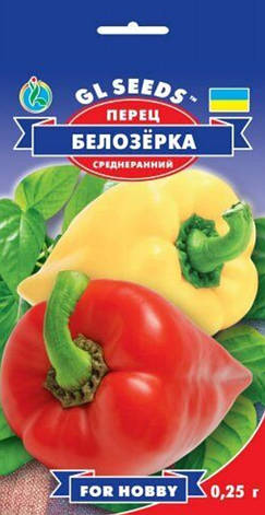 Насіння перец солодкий білозірка, фото 2