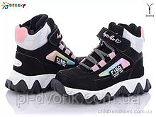 Ботинки на девочку демисезон размер 26-29