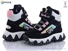 Ботинки на девочку демисезон размер 23-28