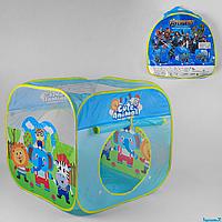 Детская игровая палатка-шалаш X 002 E (48) 83х83х76 см, в сумке