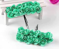 Роза бумажная 1,5см (букет 12шт) Цвет - Ментоловый
