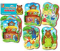 Беби пазлы VT1106-64,пазлы для малышей Теремок(4 картинки)