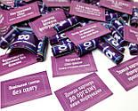 """Набор для взрослых """"Позы любви и 100 наших желаний"""" - 100 пикантных заданий, кубики с позами, шоколад камасута, фото 6"""