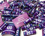 """Набор для взрослых """"Позы любви и 100 наших желаний"""" - 100 пикантных заданий, кубики с позами, шоколад камасута, фото 9"""