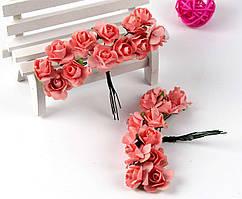 Роза бумажная 1,5см (букет 12шт) Цвет - Коралловый