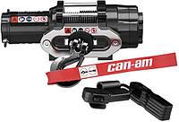 CAN-AM HD 4500-S Лебедка для Maverick X3