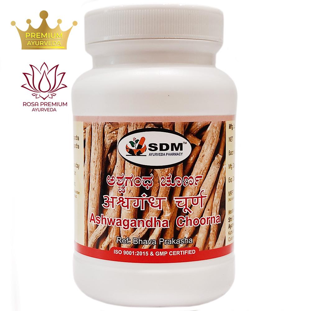 Ашвагандха чурна (Ashwagandha Choorna, SDM), 100 грам - афродизак, чоловіче здоров'я - Аюрведа преміум