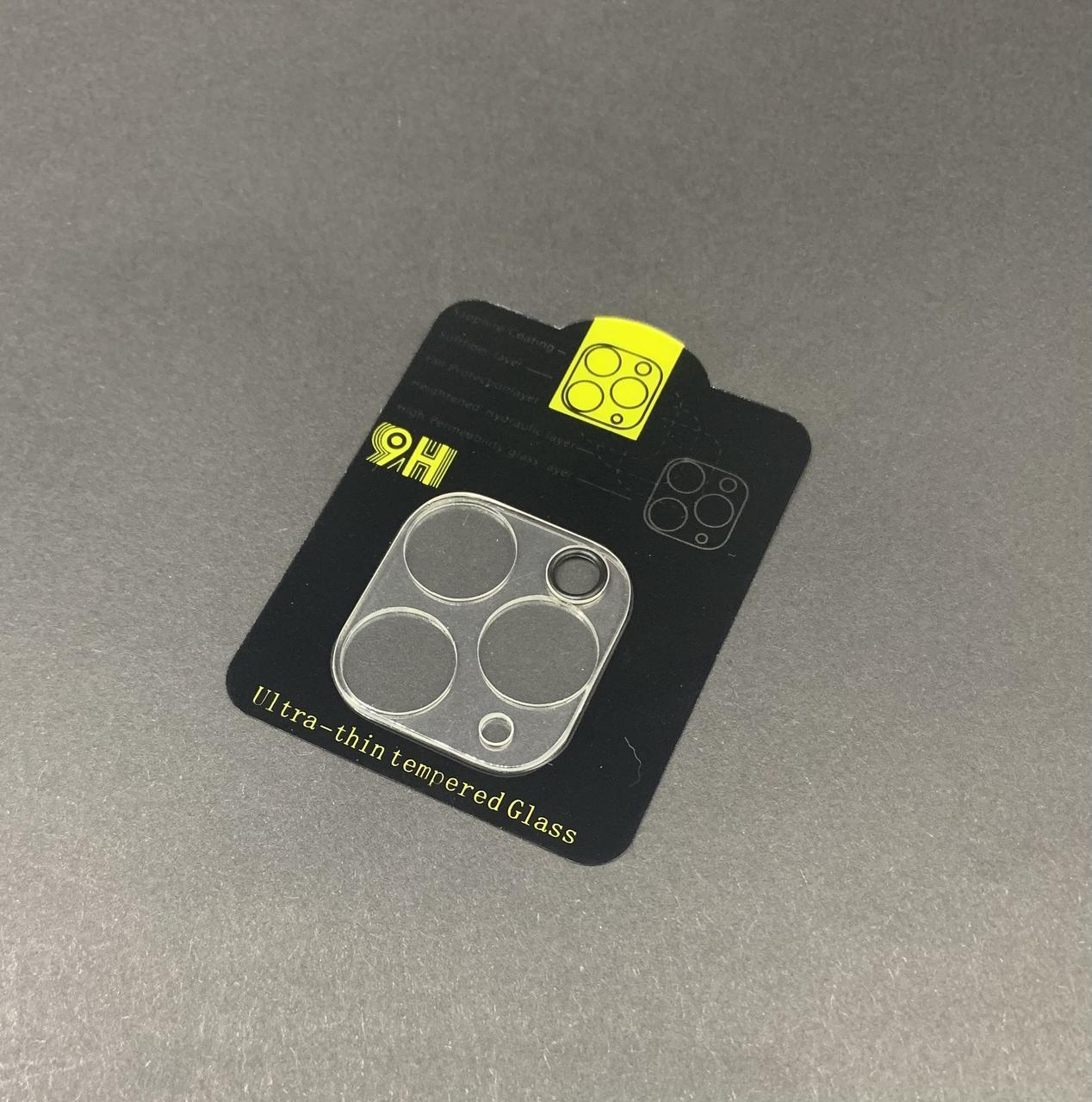 Защитное стекло на камеру для Apple iPhone 11 pro max