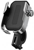 Деержатель для телефона на велосипед,мопед,скутер,мотоцикл BASEUSArmor Motorcycle Holder( Original)