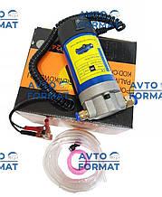 Насос вакуумной откачки масла Glober 4l/min  100w  12v
