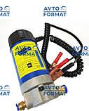 Насос вакуумной откачки масла Glober 4l/min  100w  12v, фото 3