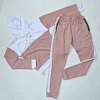 Спортивный костюм для девочки от 9 до 12лет, детский подростковый, фото 1