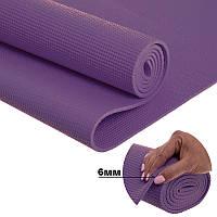 Йога мат (килимок для фітнесу і йоги) Щільний спортивний килимок (каремат) yoga mat Фіолетовий