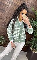 """Модная ментоловая женская вязаная кофта на пуговицах """"Гусиная лапка"""", размер один 42-46"""