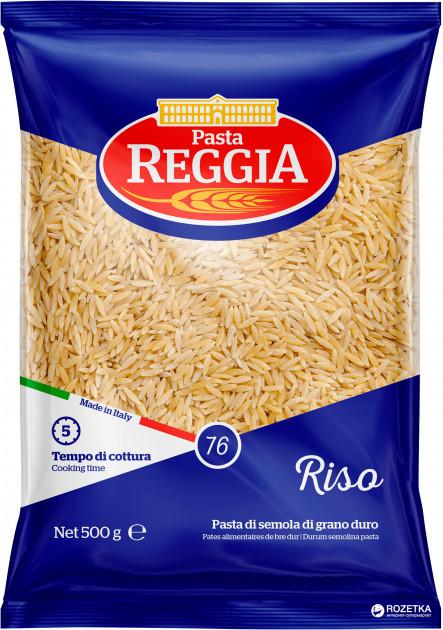 Макароны Pasta Reggia 76 Riso Рисинки 500 г. (Италия)
