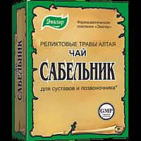 ФИТО ЧАЙ Сабельник корни и трава Эвалар 50 г