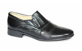 Туфлі для хлопчика  Каприз КШ-236/черн розмір 34