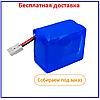 Аккумулятор LP LiFePo4 24V 100Аh (BMS 60A)