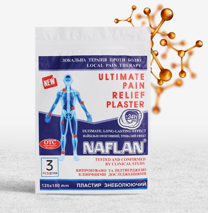 Знеболюючий пластир NAFLAN 3 штуки розміром 18 x 12 див.