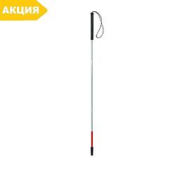 Трость, палочка для ходьбы складная OSD-BL590200 (для слепых)