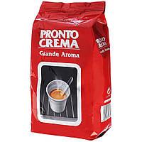 Кофе в зернах Lavazza Pronto Crema 1 кг.