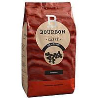 Кава в зернах Lavazza Bourbon Intenso Vending 1 кг.