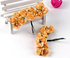 Роза бумажная 1,5см (букет 12шт) Цвет - Карамельный