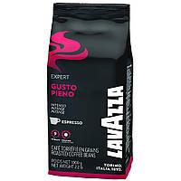 Кава в зернах Lavazza Expert Gusto Pieno 1 кг