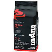 Кава в зернах Lavazza Expert Plus Aroma Piu 1 кг
