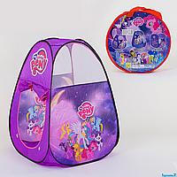 Игровая детская палатка-шалаш детская Пони 8099 РN (48/2) 72х72х92 см, в сумке