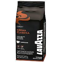 Кава в зернах Lavazza Expert Crema Classica 1 кг