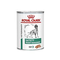 Консервований корм Royal Canin Satiety Роял Канін Сатіеті дієта для собак 410 г