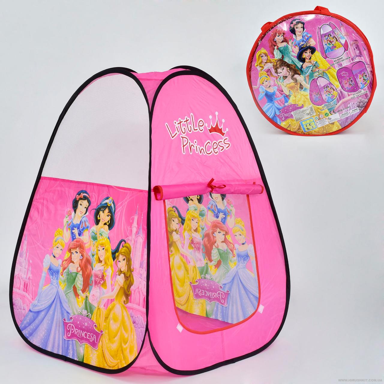 Дитячий ігровий намет-курінь дитяча Принцеси 8099 Р (48/2) 72х72х92 см, в сумці